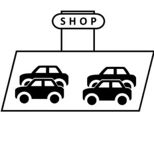 autokomis